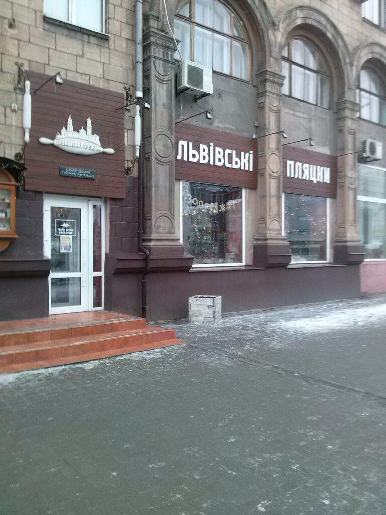кав'ярня — Львівські пляцки — Запоріжжя, фото №1