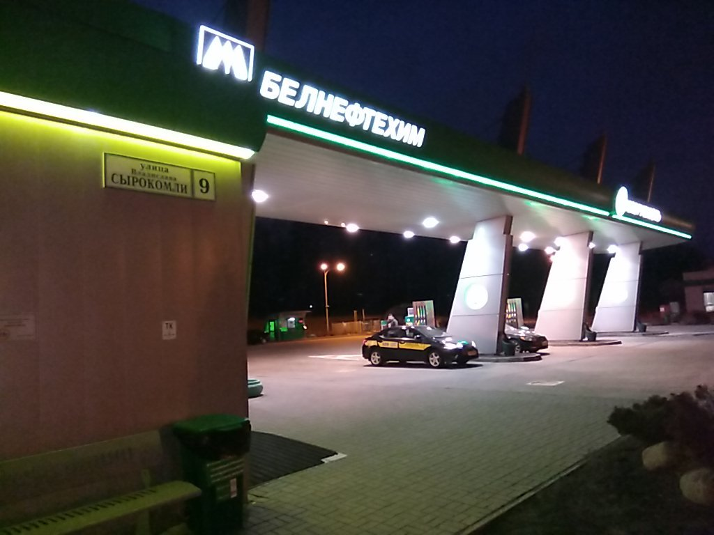АЗС — Белоруснефть — Минск, фото №2