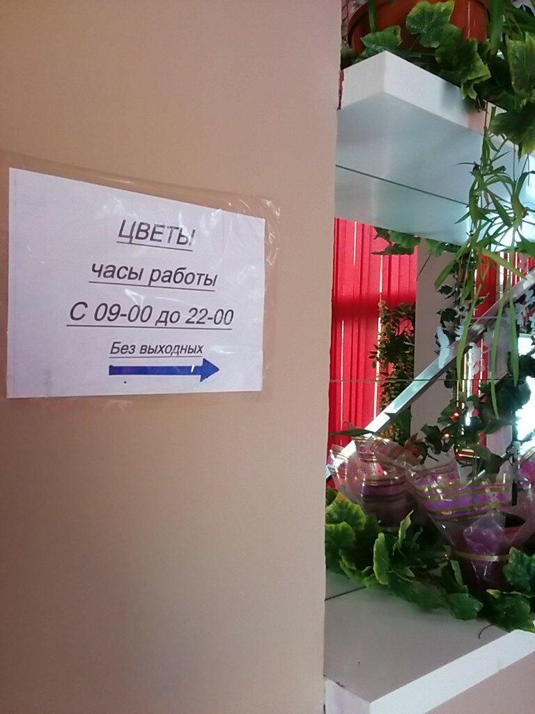Магазины цветов арсеньев