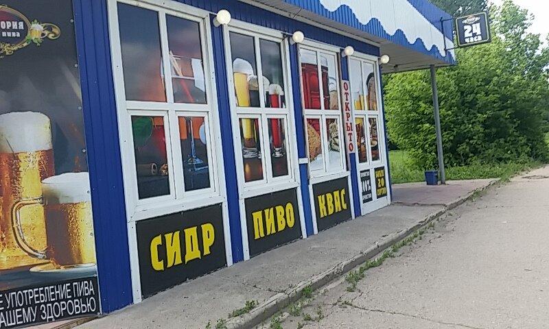 супермаркет — Пятёрочка — Димитровград, фото №1