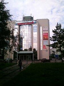 готовые офисные помещения Тихомирова улица
