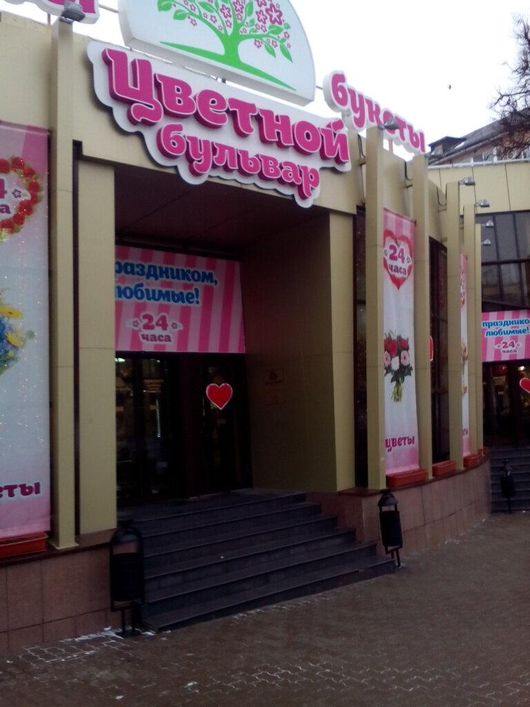 Магазин цветов в туле на проспекте ленина