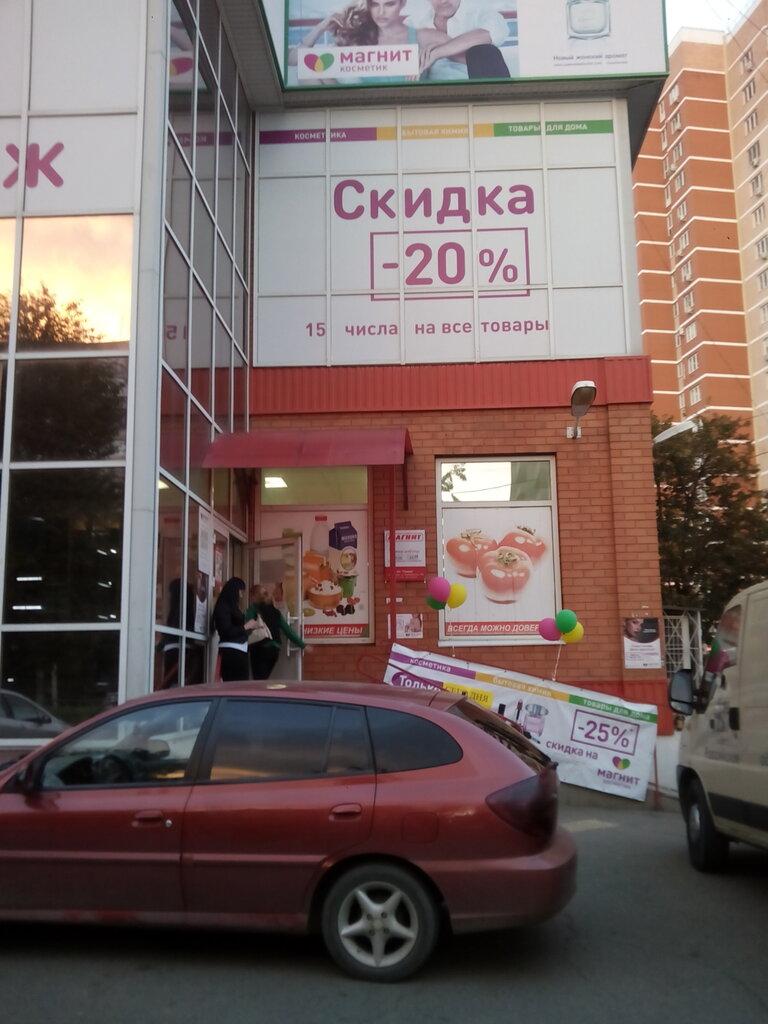 как проверить авто по номеру бесплатно в россии