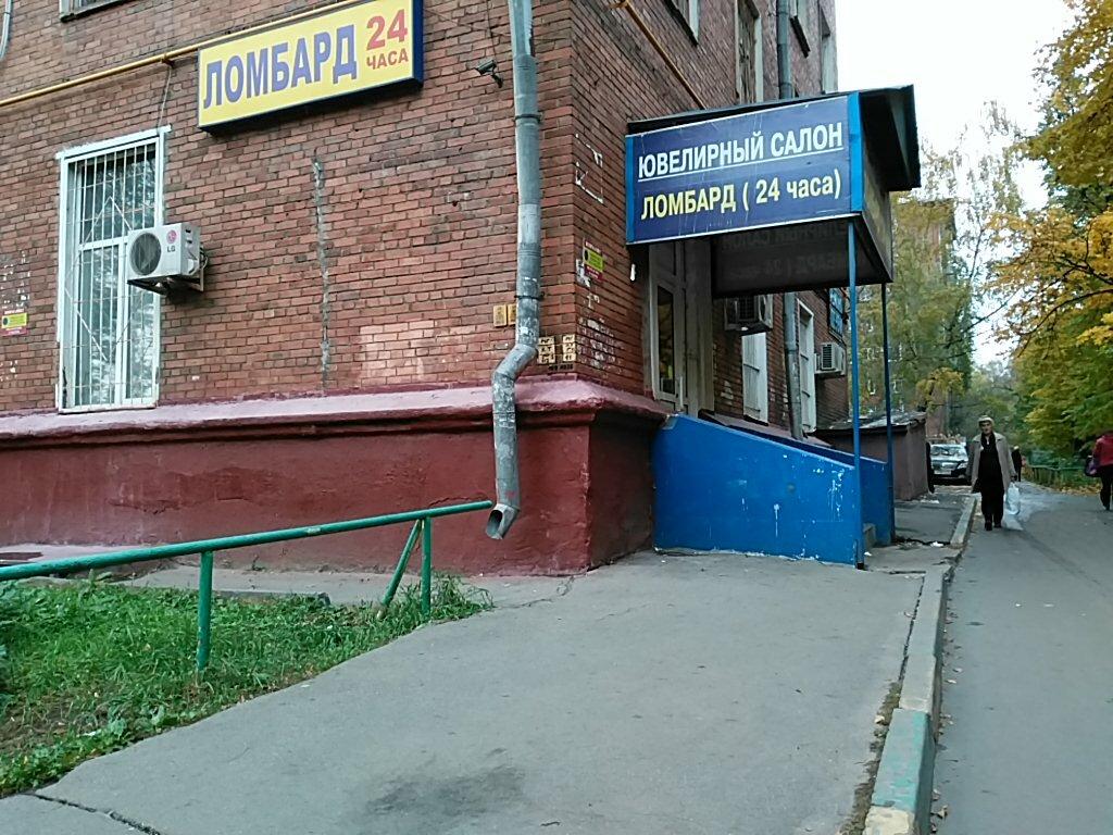 Круглосуточный ломбард бытовой техники москва ооо автоломбард суперломбард