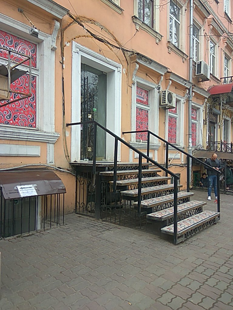 кальян-бар — Кафе-бутик Кальянная 1 — Одесса, фото №5