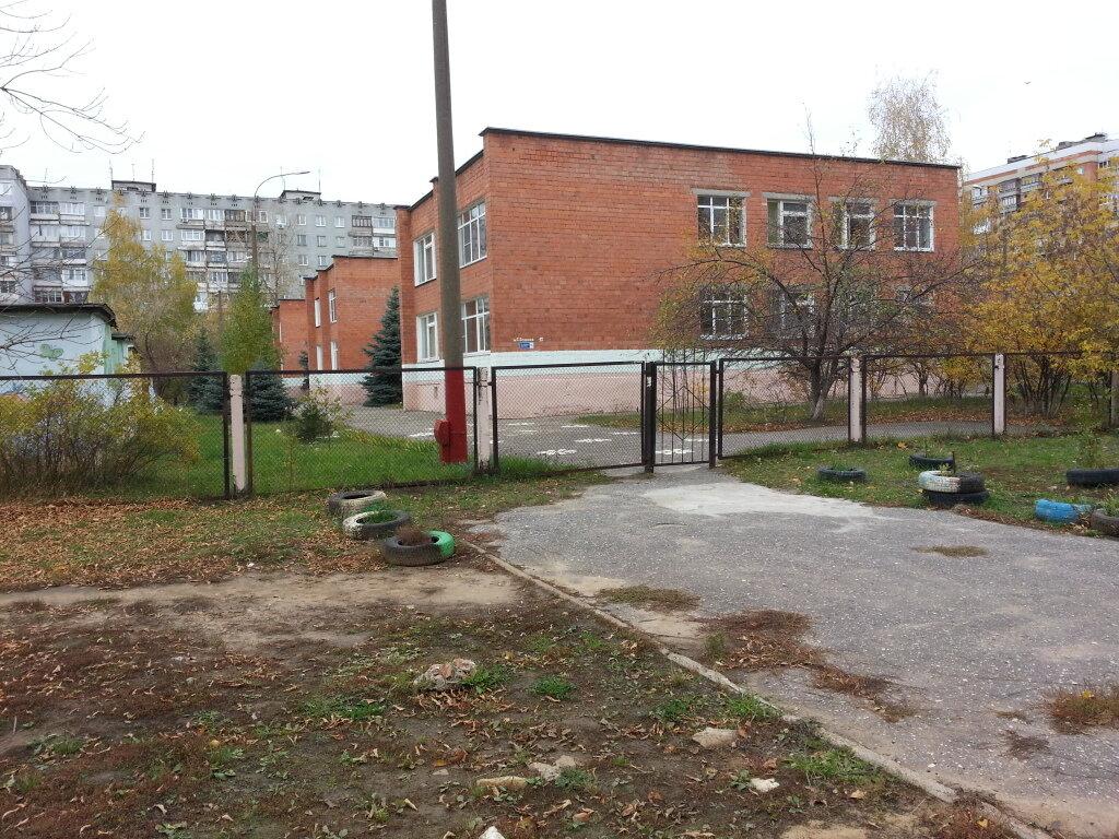 детский сад — МДОУ детский сад № 126 — Нижний Новгород, фото №2