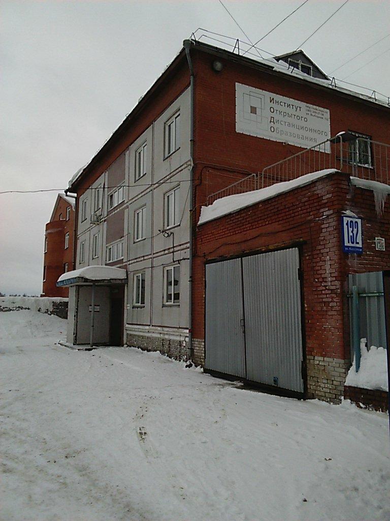 ВУЗ — НГПУ, институт открытого дистанционного образования — Новосибирск, фото №2