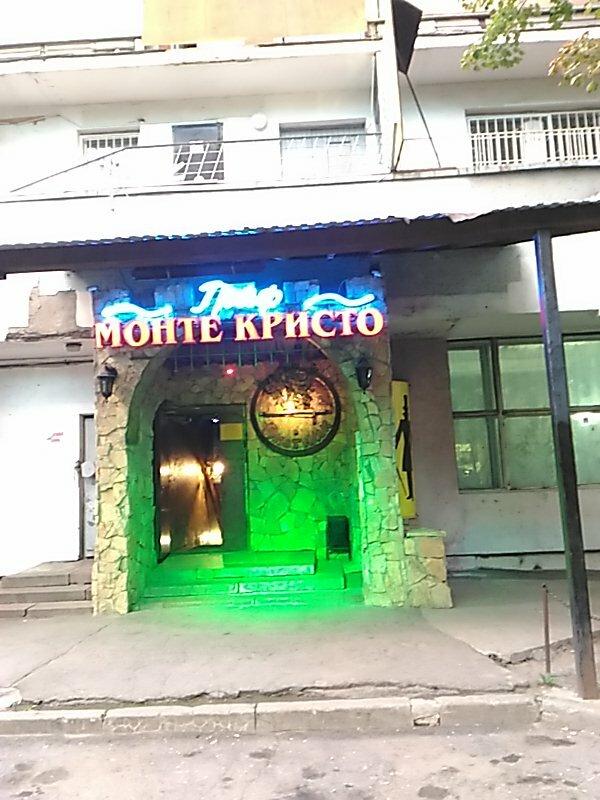 Ночной клуб граф в зеленограде ночной клуб в дербенте