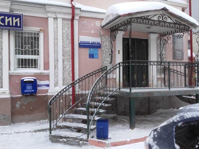 почтовое отделение — Отделение почтовой связи Тюмень 625003 — Тюмень, фото №1