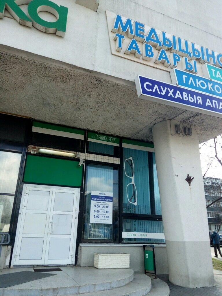 медицинское оборудование, медтехника — Медицинские товары — Минск, фото №2