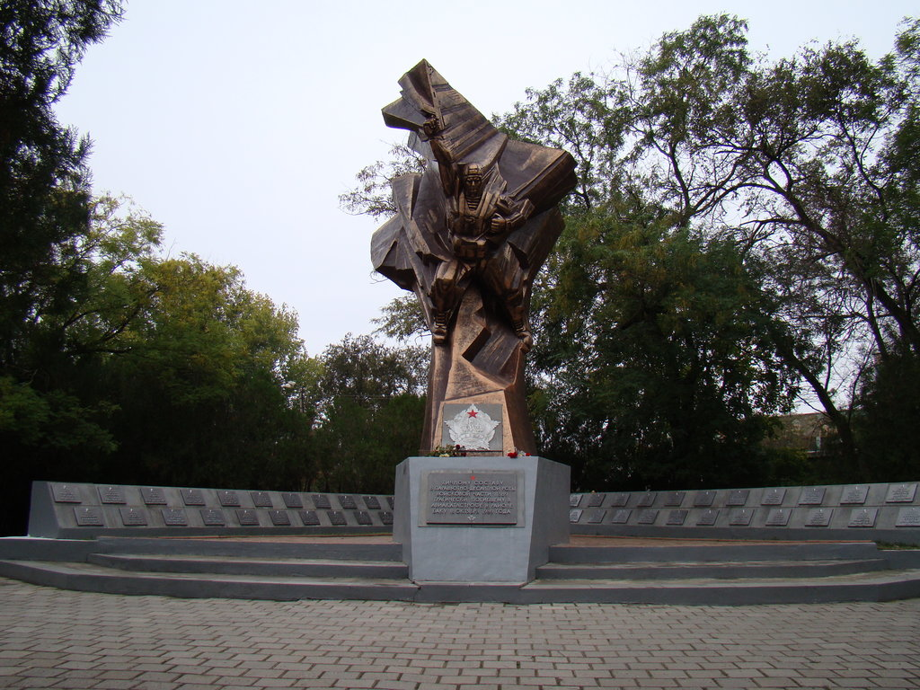 Старые фото г болград одесская обл