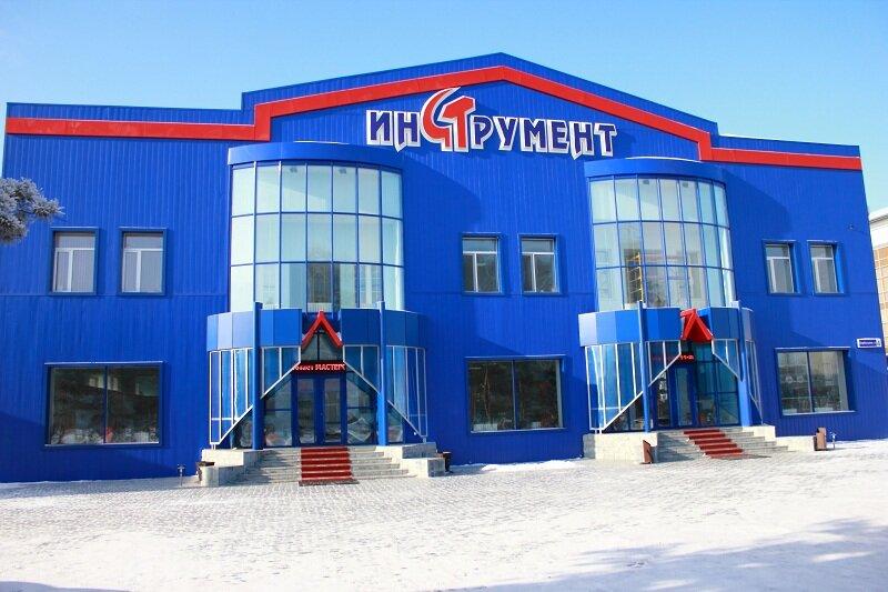 Магазин Инструмент Казахстан