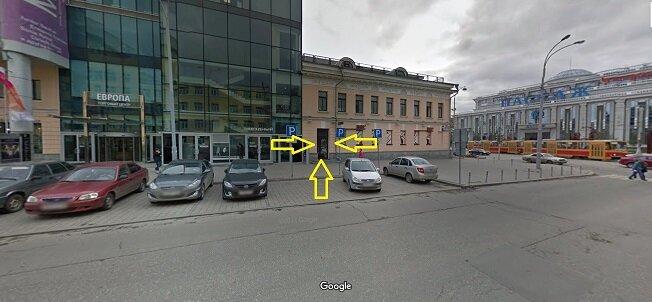 ремонт айфонов на ленина екатеринбург