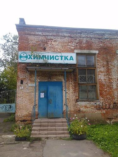 Центр спорта и отдыха Демино в Демино Ярославская