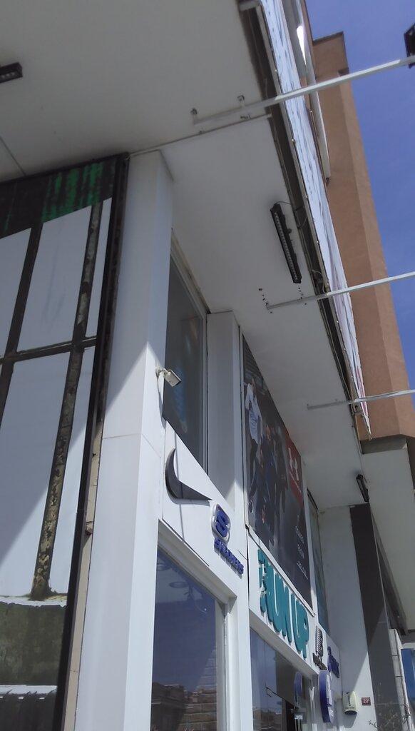 sports and entertainment center — Yoga Academy Göktürk — Eyupsultan, photo 1