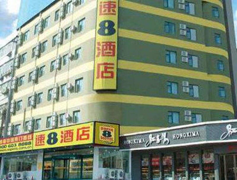 Super 8 Hotel Jinan Jing Wei