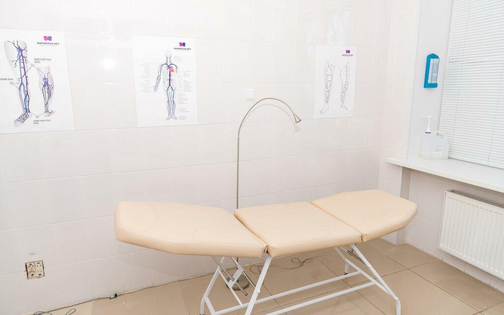 центр биофизической терапии магнитогорск фото хотят походить