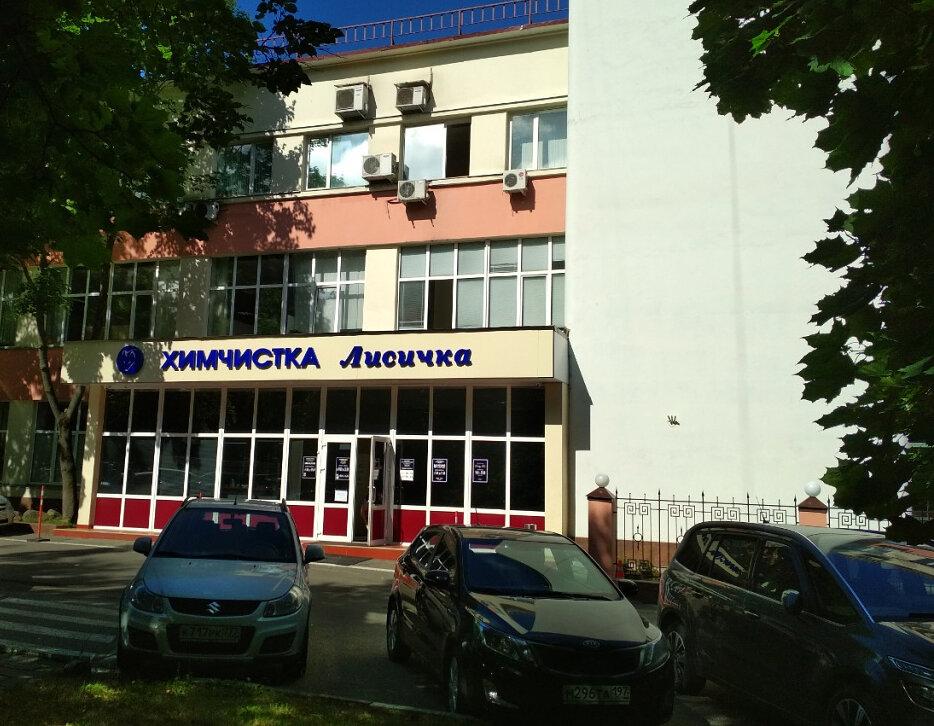 интернет-магазин — Сантехмаг.ру — Москва, фото №1