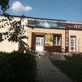 Студия красоты BellaVita, Услуги маникюра и педикюра в Городском округе Мичуринск