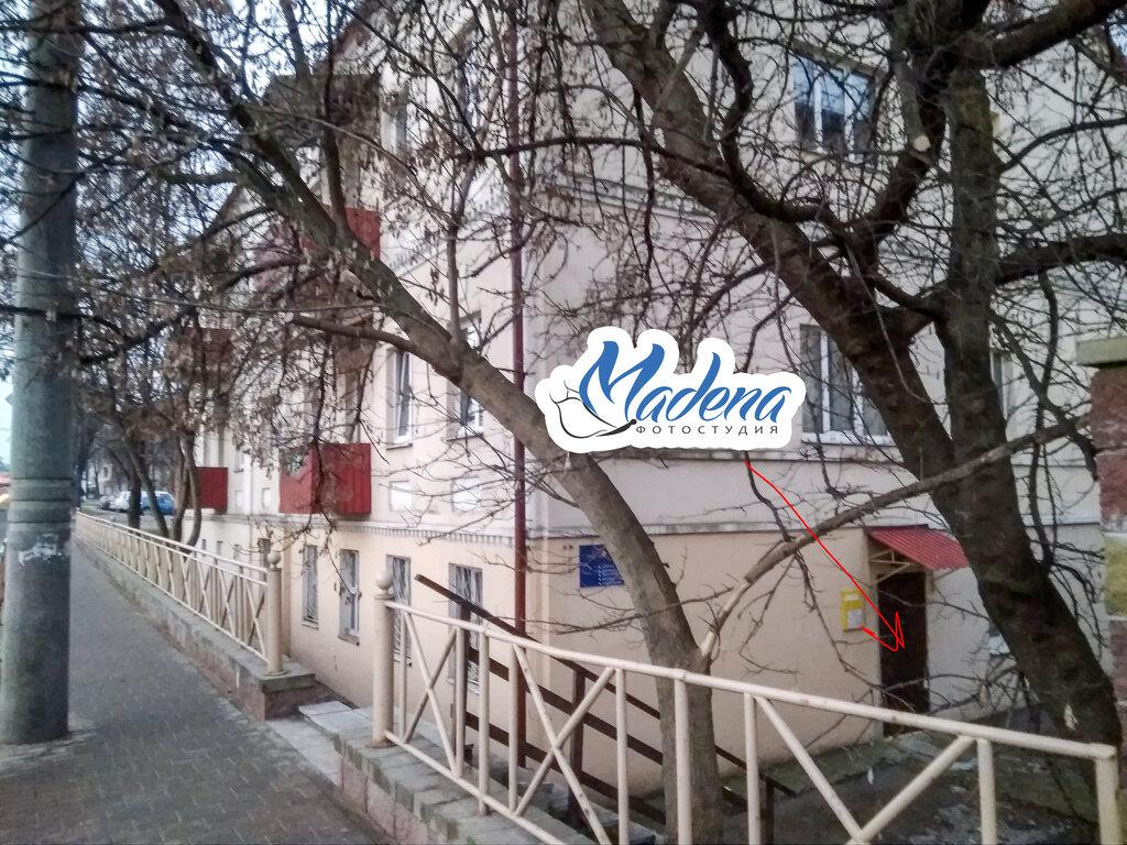 фотоуслуги — Madena — Гродно, фото №2