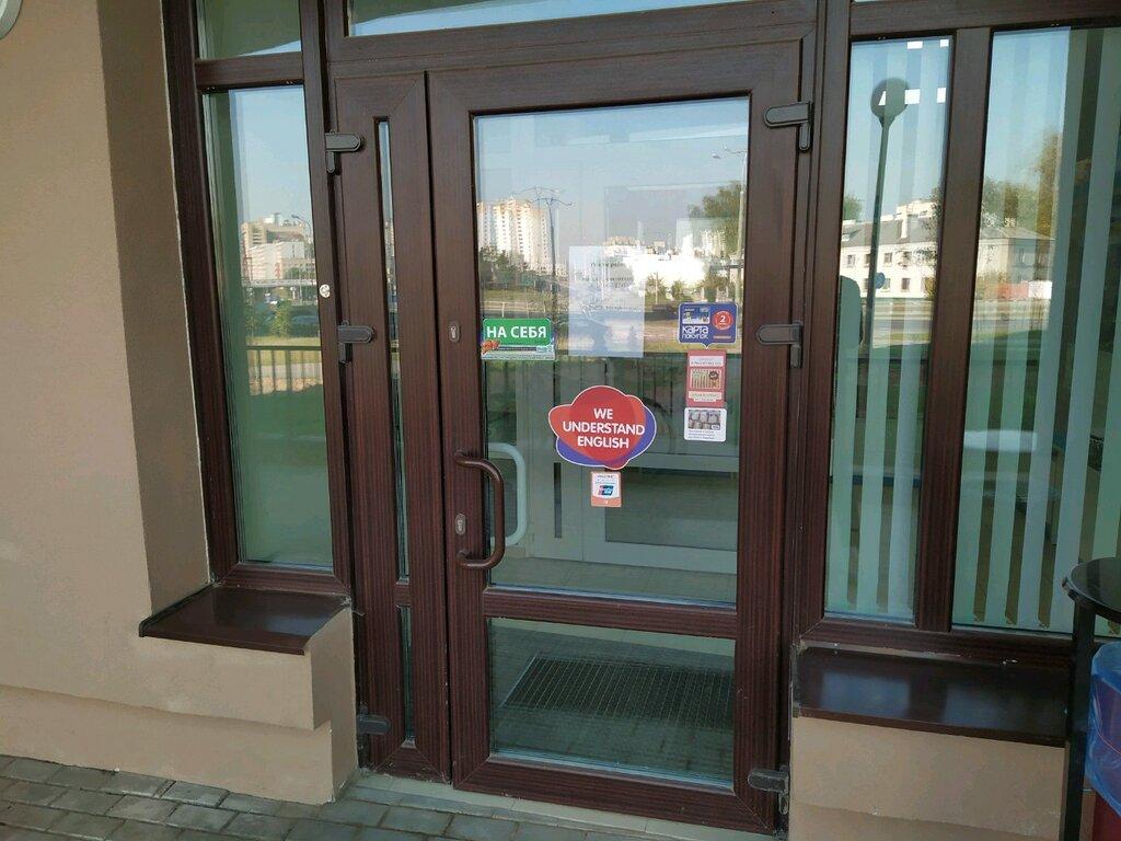 аптека — Белфармация аптека № 97 пятой категории — Минск, фото №2