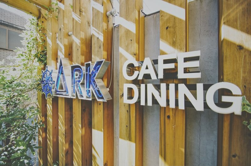 Ark Hostel & Cafe Dining