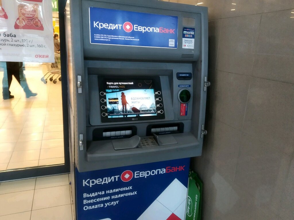 Адреса банкоматов кредит европа банк спб