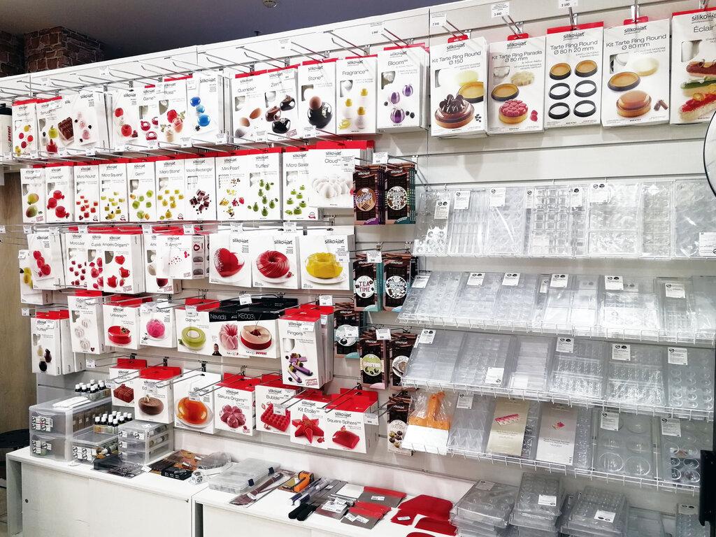Магазин Товаров Для Кондитеров В Спб