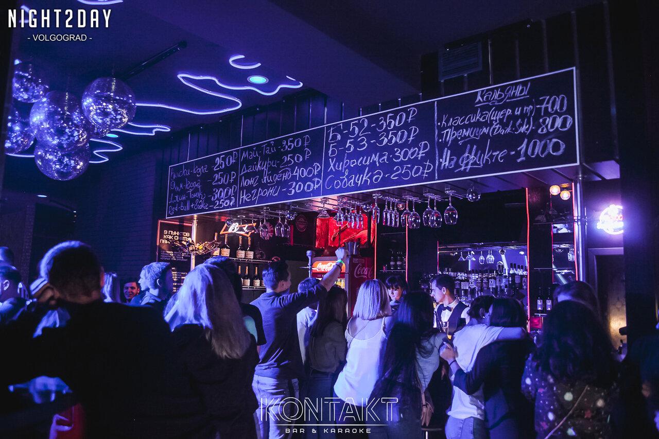 Ночные клуб волжского работа в караоке клубе москва