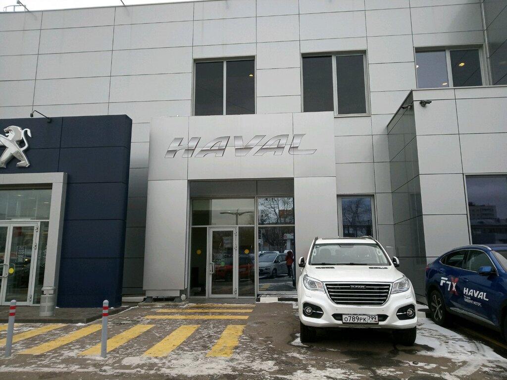 Автосалон фаворит в москве отзывы продажа авто из ломбарда в оренбурге