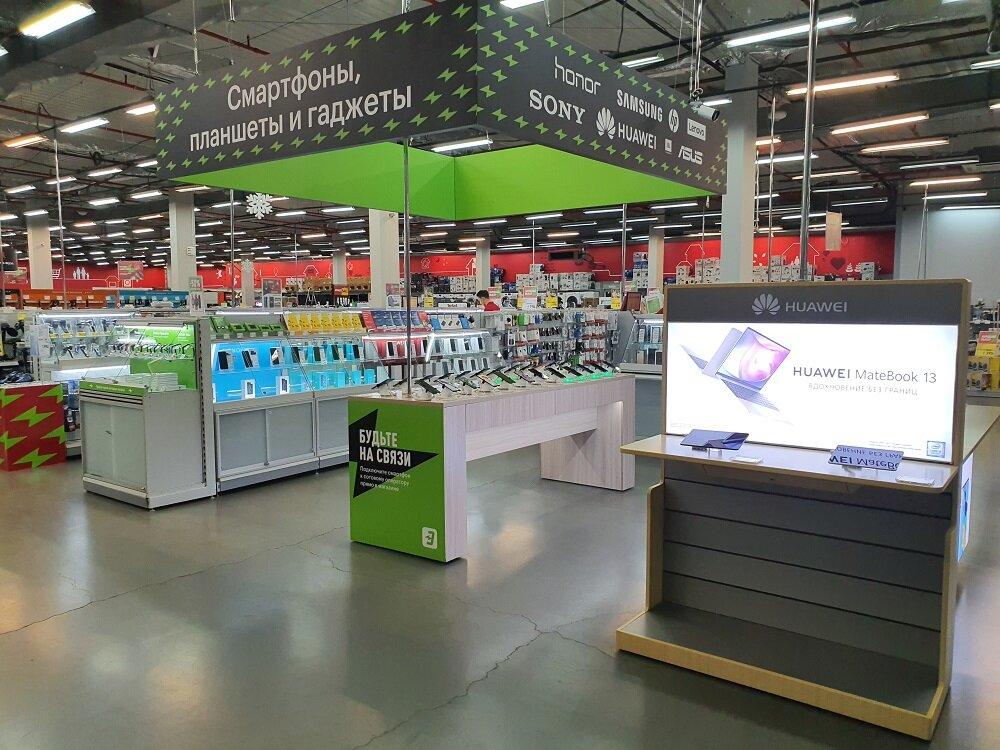 Eldorado Интернет Магазин Иркутск