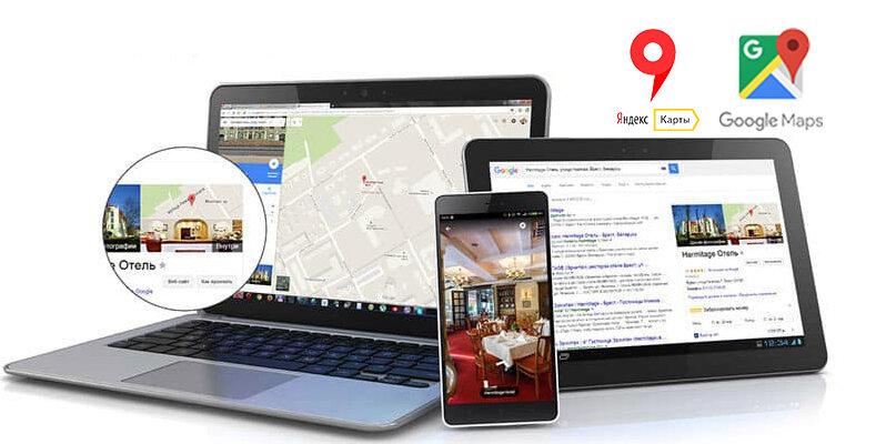 гугл панорамы онлайн райффайзен снять наличные с кредитной карты
