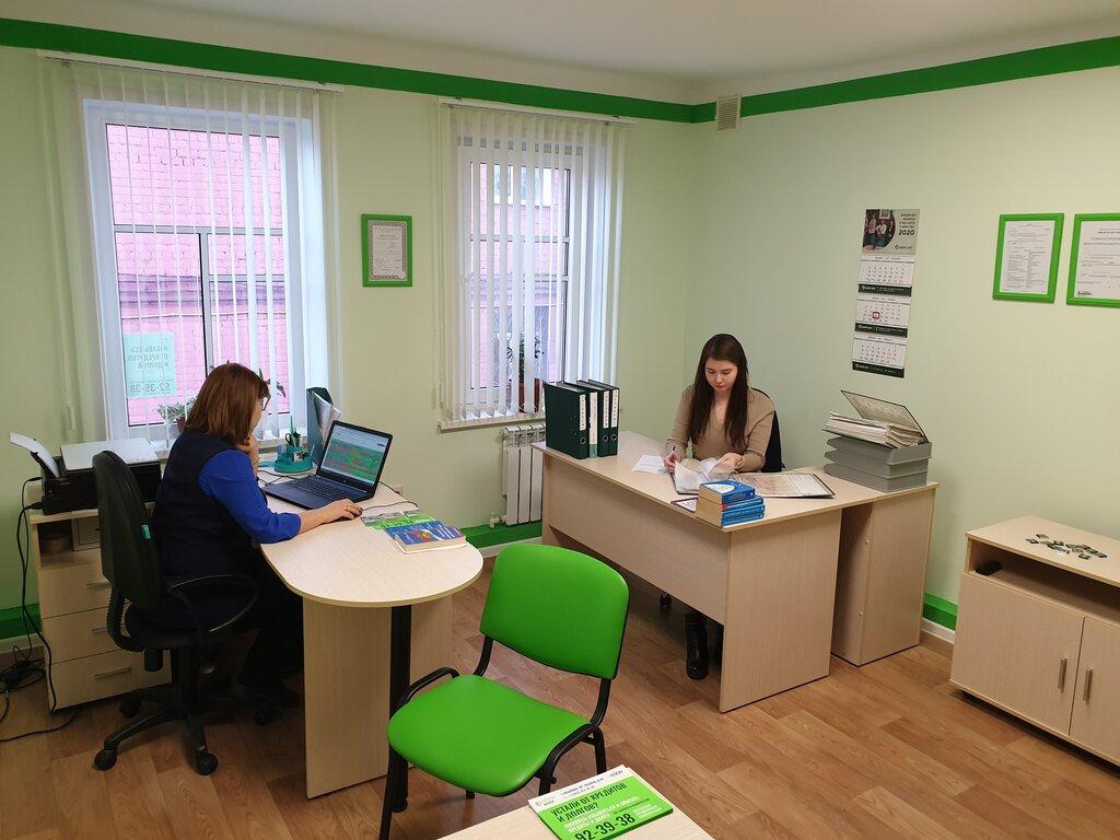 юридические услуги — Банкротство физических лиц Банкрот центр — Иваново, фото №1