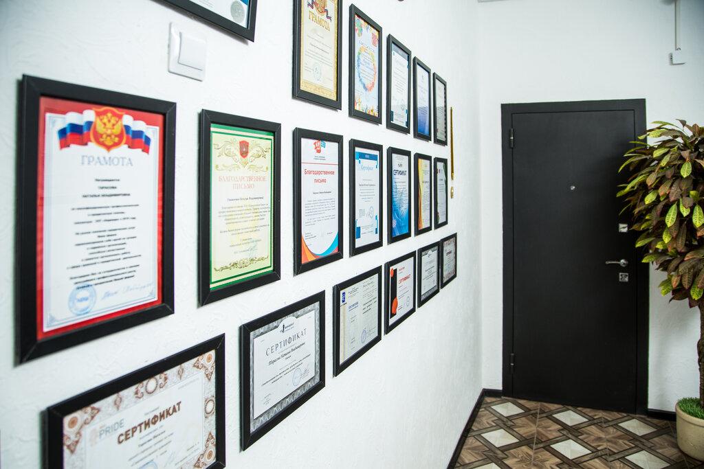 юридические услуги — Юридическое бюро Натальи Тарасовой — Руза, фото №1