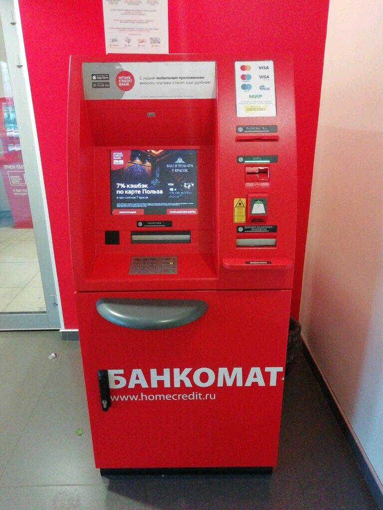 Сбербанк онлайн личный кабинет войти в личный кабинет вход
