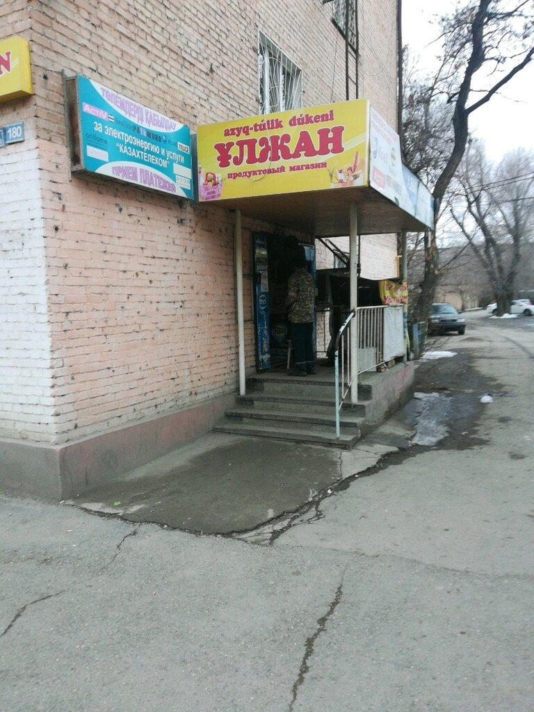 магазин продуктов — Улжан — Тараз, фото №2