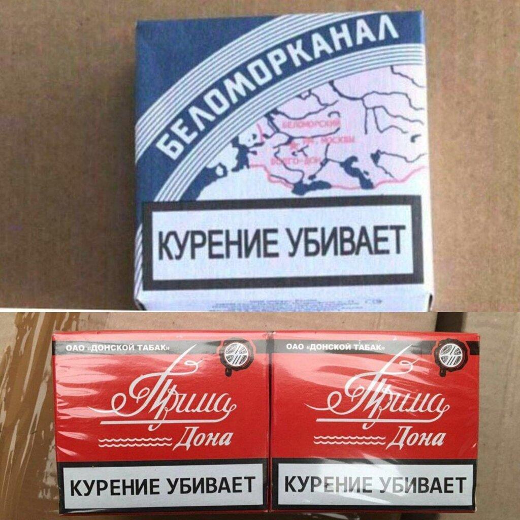 Сигареты оптом балашиха купить сигареты санта морис купить