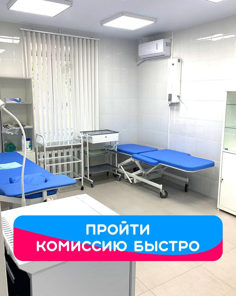 медицинская комиссия — Быстрые Медицинские Комиссии — Хабаровск, фото №1