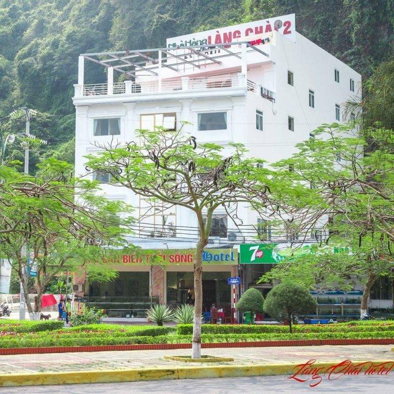 Lang Chai Hotel