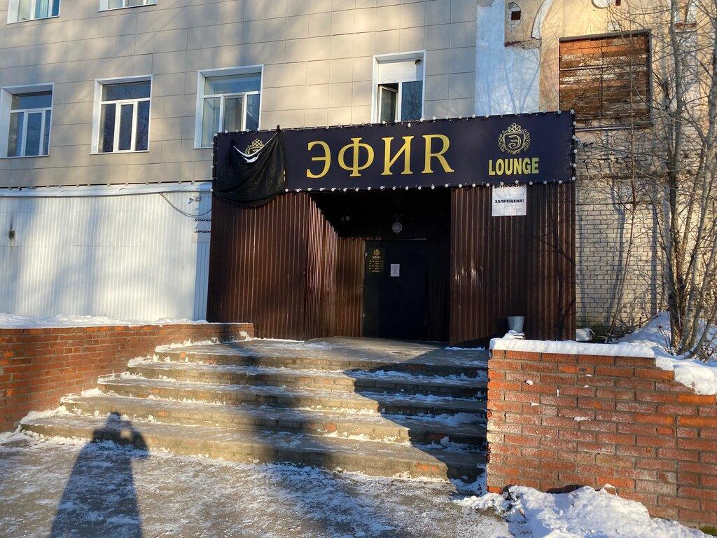 Ночных клубов города березники ночной клуб в невском районе петербурга