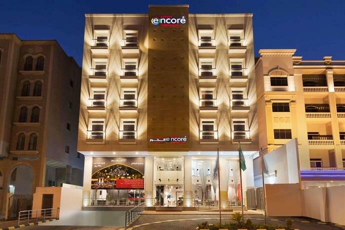 Ramada Encore by Wyndham Al Khobar Olaya