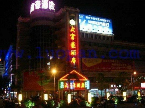 Millionaire Hotel