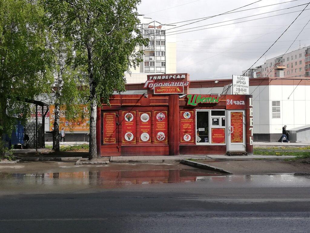 знаменитых картинки опт новосибирск сайте собраны лучшие