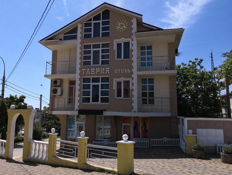 Гостевой дом Таврия