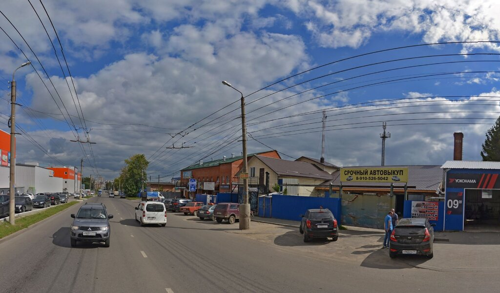 Панорама кафе — Гранат — Калуга, фото №1
