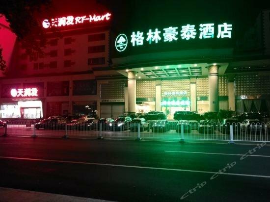 GreenTree Inn Anhui Huangshan She County Huizhou Old Town Huangshan Middle Road Business Hotel