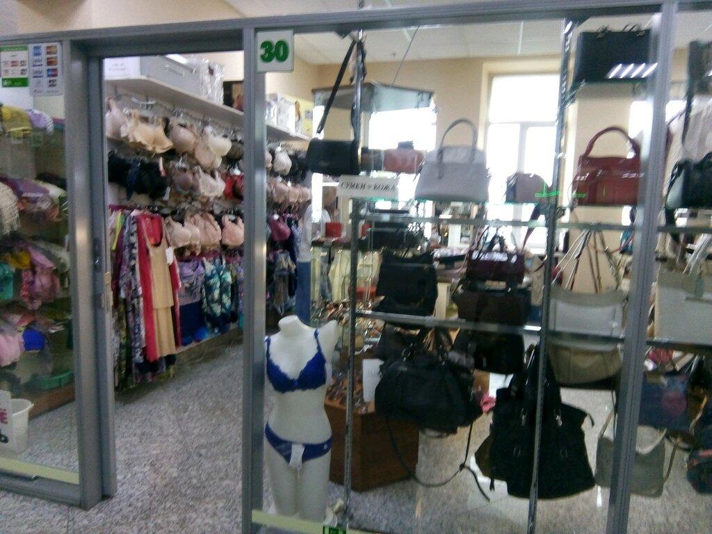 Бабочка владивосток магазин женского белья массажер body care отзывы