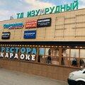 Аквафор, Монтаж водоснабжения и канализации в Тюменской области