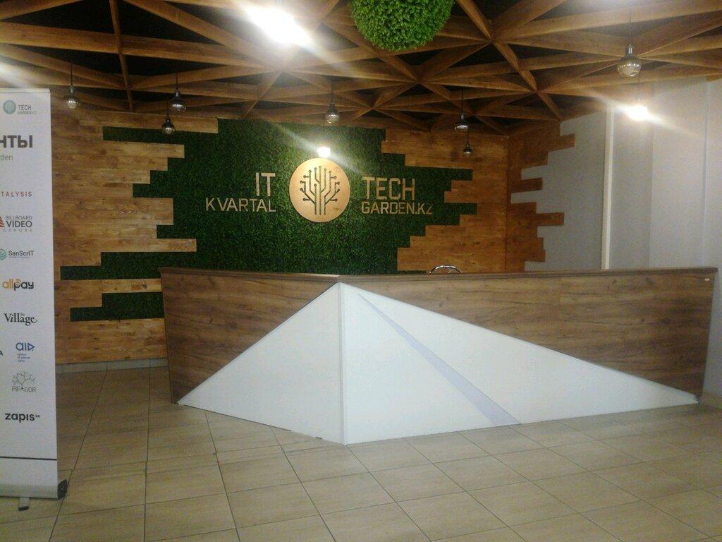 коворкинг — TechGarden — Алматы, фото №1