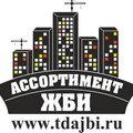 Ассортимент ЖБИ-Владивосток, Бетонные работы в Трудовом